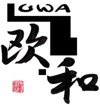 Importation bière OWA Logo