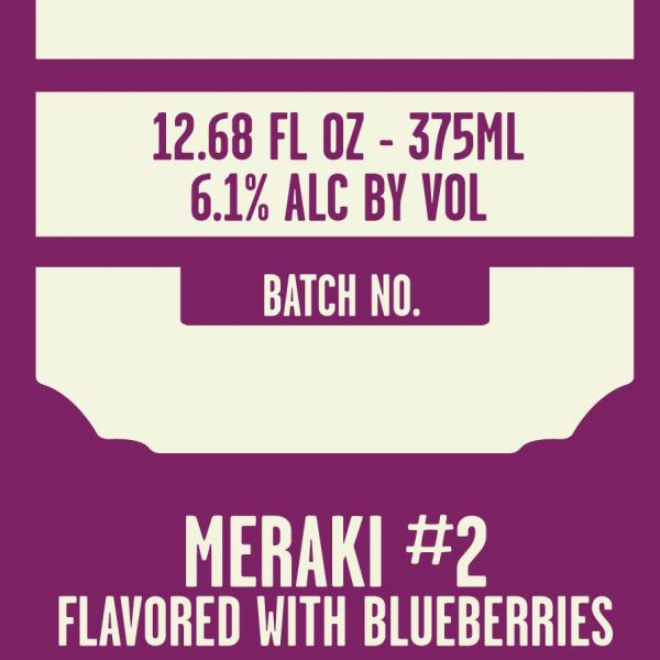 enhine-house-9-meraki2-label